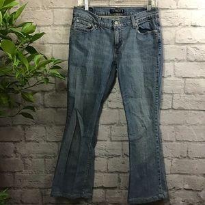 🌻 SALE! 3/$20 Levi's 524 super low short 6 jeans